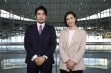 大谷亮平、キントリの大敵に 若き国土交通副大臣役で『緊急取調室』第4シーズン出演