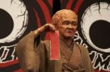 大森南朋、三浦貴大、大倉孝二が妖怪トリオに変ぼう 『妖怪大戦争 ガーディアンズ』キャラクター映像が公開