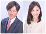 元プロ野球選手・林昌範&亀井京子夫妻 機能性アイスクリームブランド『Karadaneeds』プロデュース