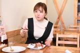 22日放送『幸せ!ボンビーガール』に出演する水卜麻美アナウンサー (C)日本テレビの画像