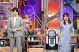 Snow Manラウール&吉川愛『ウチガヤ』で怒りのデトックス 好物見極めにもチャレンジ