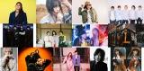 関ジャニ∞『CDTVライブ!ライブ』で新曲フル初披露へ HYDE、宮本浩次ら11組出演