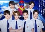 7月クールオシドラサタデー『ザ・ハイスクール ヒーローズ』に出演する美 少年(C)テレビ朝日の画像