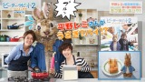 """平野レミ&和田明日香、ピーターの目の前で大胆にも""""うさぎパイ""""を作る!?"""
