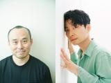 (左から)関和亮氏、星野源の画像