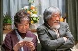 菅田将暉&永野芽郁の50年後? 笑顔がそっくりな写真公開