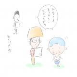 矢部太郎、絵本作家の父を描いた漫画『ぼくのお父さん』発売即重版決定