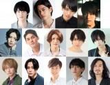 『映画演劇 サクセス荘』12・31公開決定 1期~3期キャストが総出演【14人のコメント掲載】