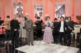 『クラシック TV』人気のインスト系YouTuberが大集合 川谷絵音もゲスト出演