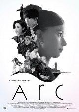 モノクロームの芳根京子が海外へ 映画『Arc アーク』メイキング映像も解禁