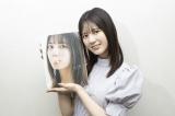 日向坂46小坂菜緒、初写真集撮影中も「ずっと筋トレ」 坂道ソロ1st最多初版17万部に「まさか」