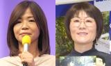 (左から)大久保佳代子、光浦靖子 (C)ORICON NewS inc.の画像