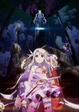 劇場版「Fate/kaleid liner プリズマ☆イリヤ Licht 名前の無い少女」のキービジュアルの画像