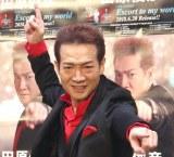田原俊彦『ナイナイANN』に生乱入「遊びに来ちゃったよ」