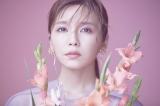 AAA宇野実彩子、新プロジェクト始動 全国ツアーファイナル直後にサプライズ発表