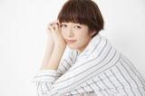 佐藤栞里、キャミからたっぷり肌見せ「かわいい!」「めちゃ華やか」