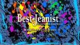 『第38回ベストジーニスト2021』11月に開催決定の画像