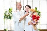 結婚を発表した(左から)山名文和、宇都宮まき (C)吉本興業の画像