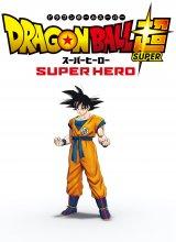 映画『ドラゴンボール超 スーパーヒーロー』のビジュアル&ロゴタイトル (C)バード・スタジオ/集英社 (C)「2022 ドラゴンボール超」製作委員会の画像