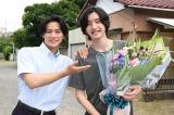 サプライズで誕生日を祝福!(左から)平野紫耀、道枝駿佑 (C)日本テレビの画像