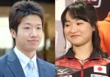 【東京五輪】卓球混合ダブルス・水谷隼&伊藤美誠ペア、金メダル「全てのリベンジができた」「最後まで楽しかった」
