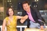 森田健作、酒井法子にエール「どこにいようと縁は切れない」 16年ぶりに対面しラジオ出演