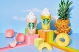 【スタバ新作】夏のフルーツを初採用『GO パイナップル フラペチーノ』 みずみずしいピーチフラペも同時発売