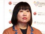 南海キャンディーズ・しずちゃん、新型コロナ感染 今年1月に続き2度目