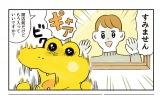 【漫画】毎回ピンチを迎えるワニのパン屋を見守る読者「接客業の闇…」「人間は愚か」