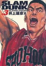 『スラムダンク』完全版コミック第3巻の画像