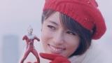"""深田恭子、ウルトラセブンと初共演の新CM """"替え歌""""に想いをのせてドライバーの安全を願う"""