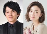林遣都&大島優子が結婚へ 連名でコメント発表「寄り添って歩んでいける存在」