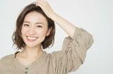 大島優子が結婚発表 高橋みなみらAKB48時代の仲間から祝福続々
