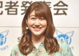 安めぐみ、娘&うさぎの2ショット公開「可愛いかわいい」「癒しですね!!」