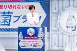 """""""主任研究員""""生田斗真、白衣で実験挑戦にドキドキ「不器用な感じが出ちゃう」"""