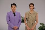 佐藤晴美、8月から『アナザースカイ』クールMCに就任「どんなゲストに会えるのかとても楽しみです!」