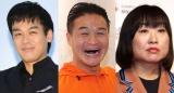 (左から)森崎博之、高岸宏行、しずちゃん (C)ORICON NewS inc.(C)oricon ME inc.の画像