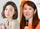 (左)結婚を発表した、大島優子 (C)oricon ME inc. (右)第2子出産を発表した元プロテニスプレイヤーの杉山愛の画像