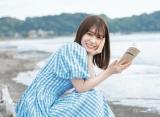 長濱ねる、幻冬舎文庫「夏フェア」キャラクター起用 撮影メイキング動画公開
