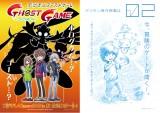 『デジモン』新作アニメ2本発表(左から)TVアニメ「デジモンゴーストゲーム」、新作映画『02』のビジュアルの画像