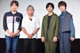 映画『都会のトム&ソーヤ』公開記念トークイベントに登壇した(左から)徳尾浩司、はやみねかおる、城桧吏、酒井大地の画像