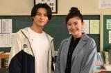 『24時間テレ44』ドラマスペシャル『生徒が人生をやり直せる学校』に出演する篠原涼子 (C)日本テレビの画像