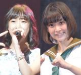 AKB48(左から)歌田初夏、坂川陽香 (C)ORICON NewS inc.の画像