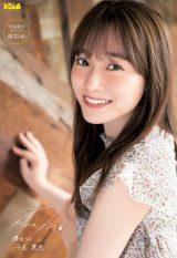 『BOMB』9月号裏表紙を飾る櫻坂46・守屋麗奈の画像