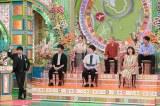 5日放送『プレバト!!』にKis-My-Ft2から藤ヶ谷太輔&玉森裕太が登場 (C)MBSの画像