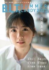 美少女制服グラビア本『B.L.T. SUMMER CANDY 2021』表紙を飾る乃木坂46・筒井あやめの画像
