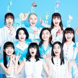 私立恵比寿中学9人体制初となる新曲「イヤフォン・ライオット」配信ジャケットの画像