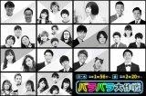 『バラバラ大作戦』初の合同オンラインイベント『バラバラフェス』開催 (C)テレビ朝日の画像