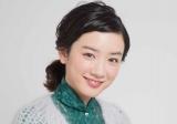 永野芽郁 photo:草刈雅之(C)oricon ME inc.の画像