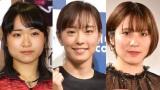 (左から)伊藤美誠 、石川佳純、平野美宇(C)ORICON NewS inc.の画像